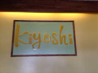 1)Kiyoshi, located on University Boulevard, has established itself as the dominant Chinese/Japanese cuisine restaurant in Moon Township