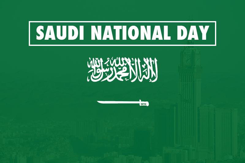 saudi_national_day