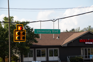 University Blvd Generic  Photo Credit: (RMU Sentry Media/ John Blinn)
