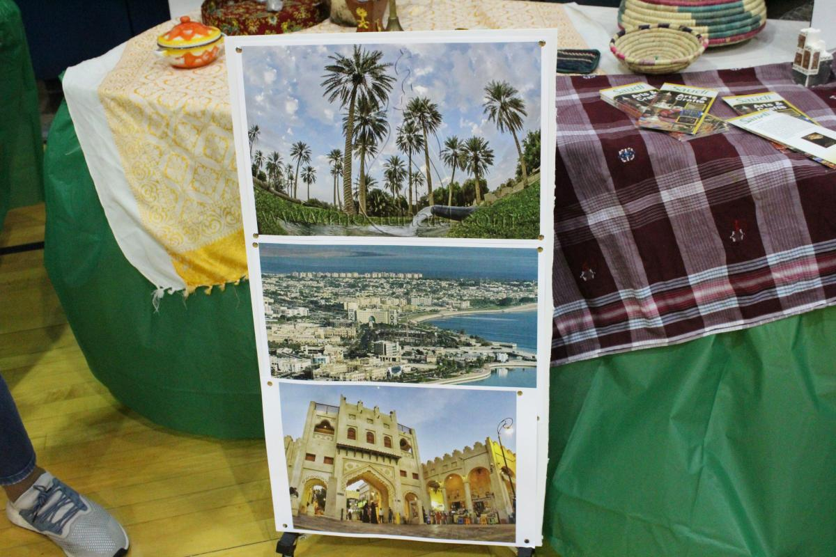88th Annual Saudi day